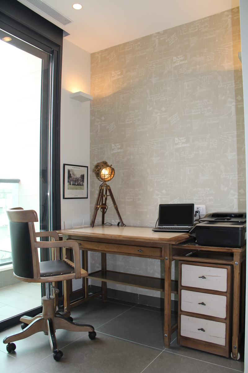 Study area with feature wall paper