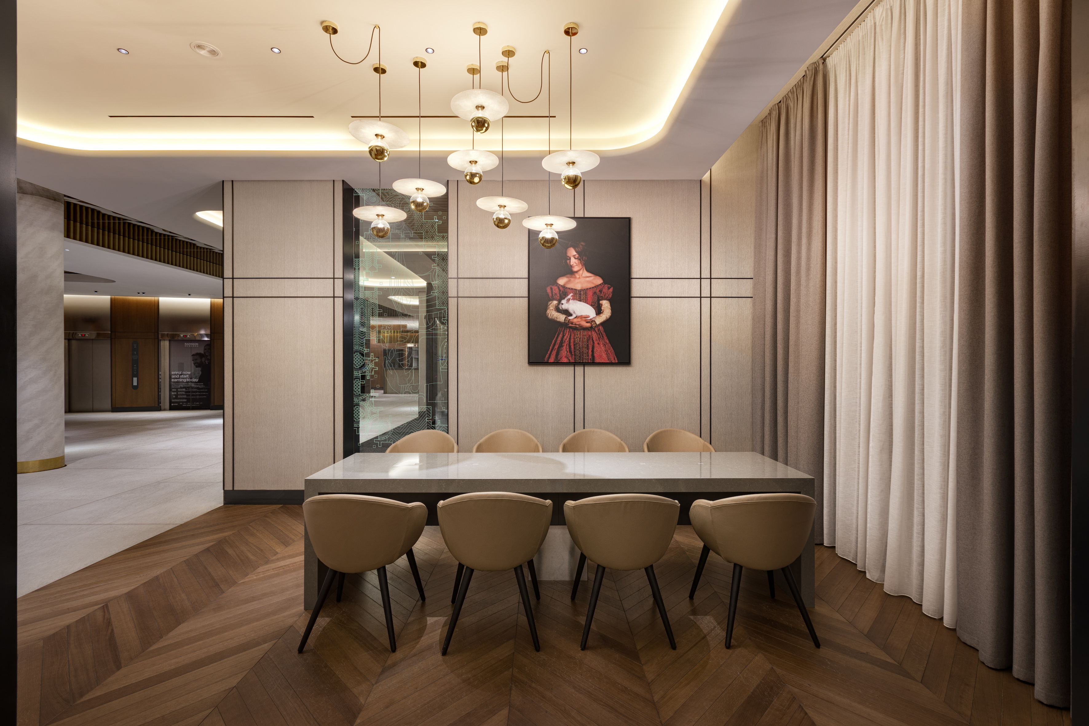 Radisson Blu Kiev Lounge