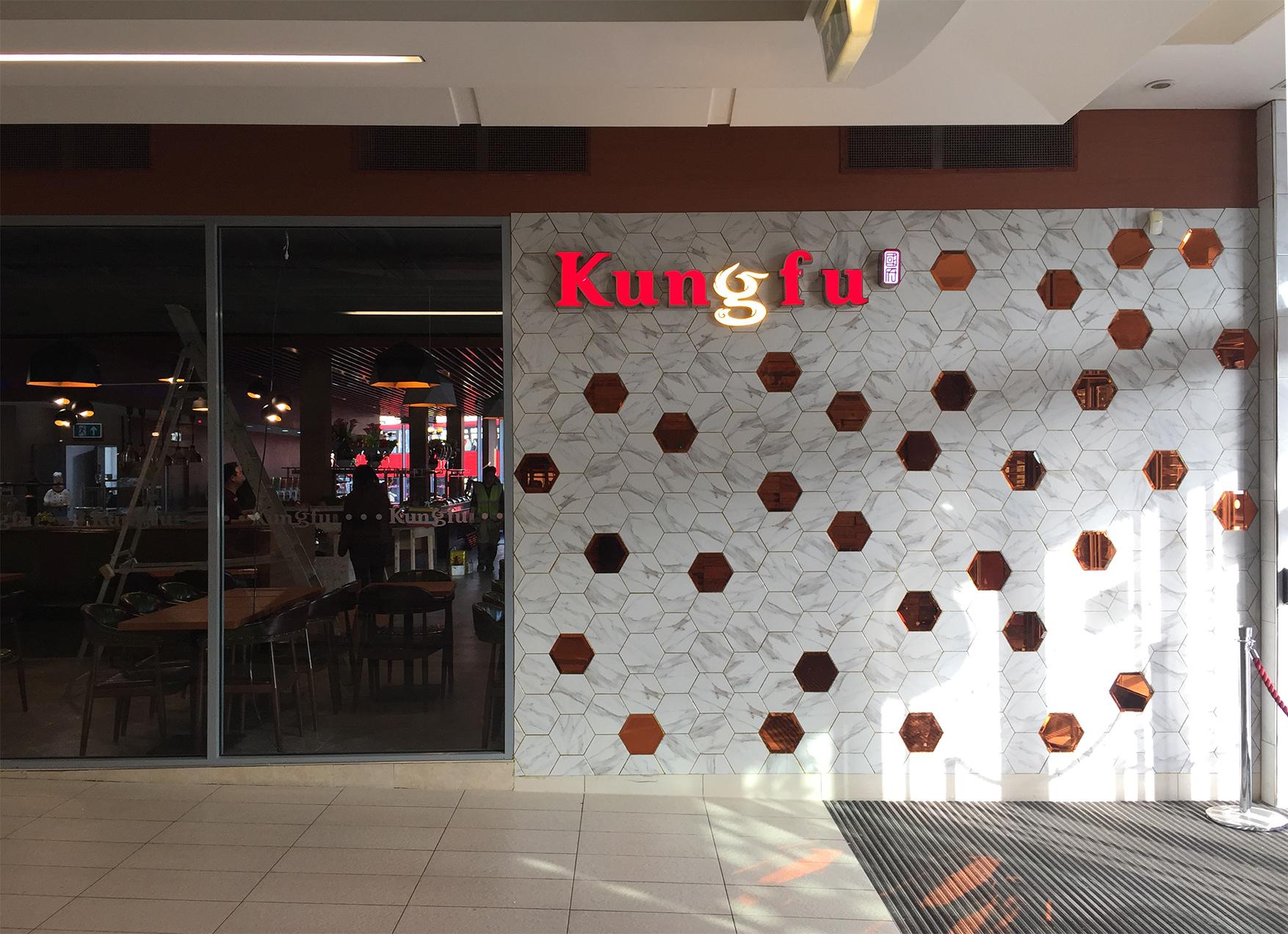 Kongfu restaurant